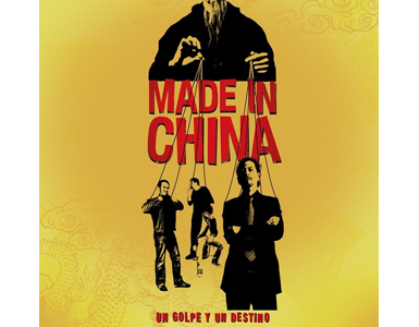Made in China 385x435